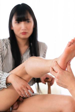 Kaoru Hanayama Male Domination